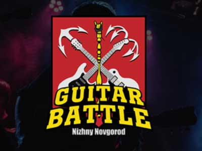 Guitar Battle в Нижнем Новгороде